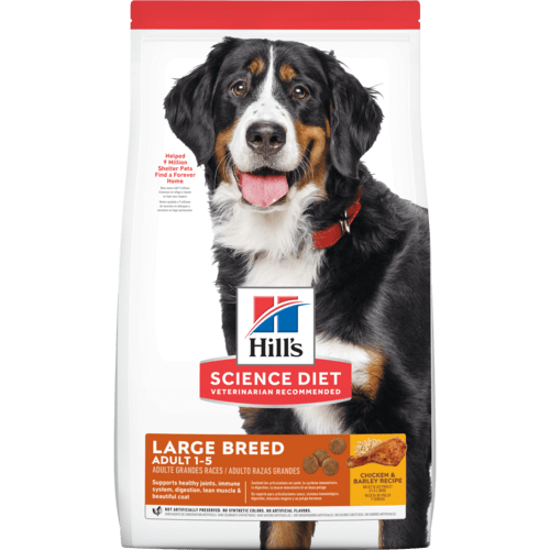 sd-canine-adult-large-breed-dry